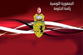 ri2essat el7oukouma