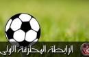 sport ligue