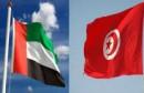 emirates tounes