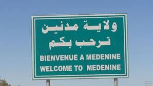 mednin