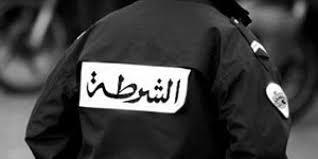 wa7adet amnia