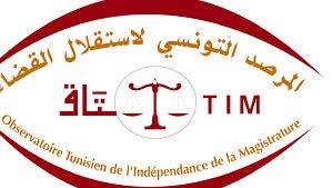 marssed tounissi este9lel 9adha2