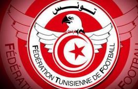 jemi3at koorat el9adem