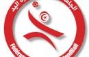 jemi3a tounissia yad
