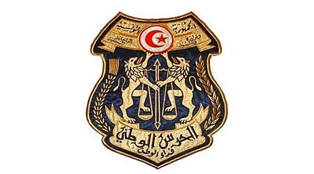 الحرس-الوطني