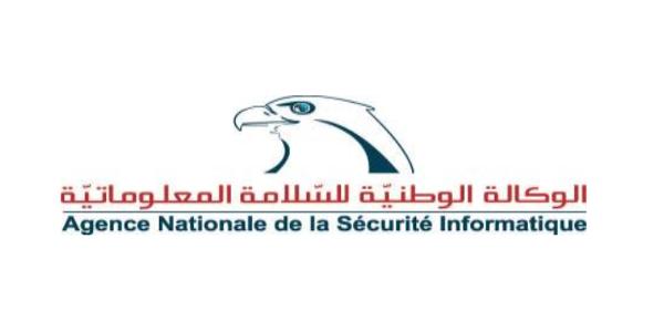 الوكالة التونسية للسلامة المعلوماتية