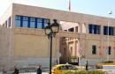 وزارة-الثقافة-تونس