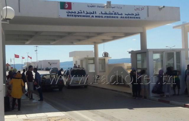 حملة ترويجية لاستقبال الجزائريين بالمعبر الحدودي ملولة