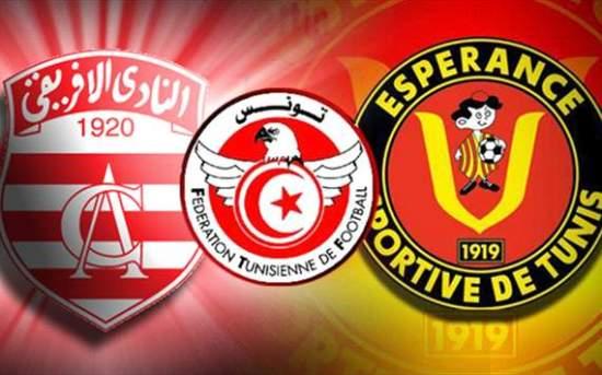 النادي الافريقي والترجي الرياضي التونسي