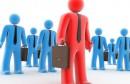 الاستشارة الوطنيّة حول اصلاح الوظيفة العموميّة والاصلاح الاداري