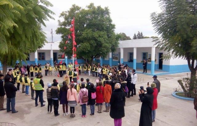 المدرسة الابتدائية سيدي فرج بباجة