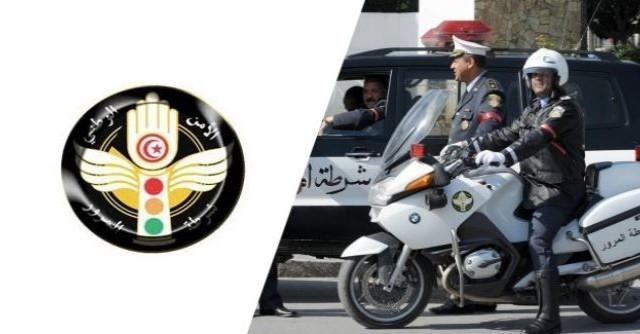 حرس وشرطة المرور بوزارة الداخلية