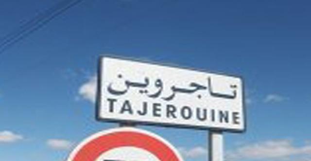 tajerwine
