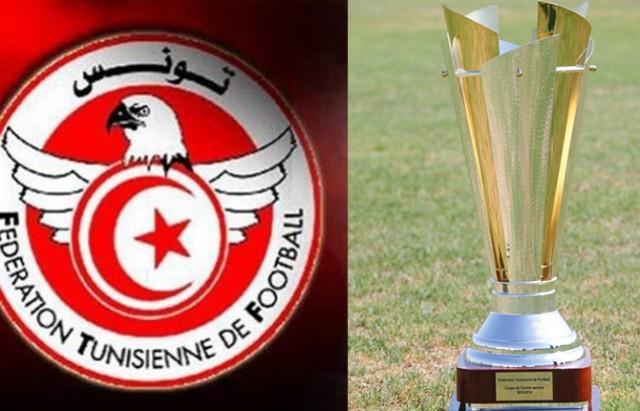 كاس-نهائي-تونس