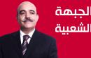 احمد الصديق