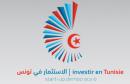05092014_investir_tunisie