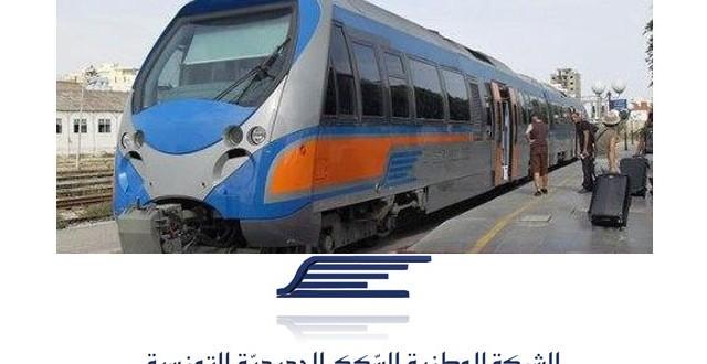 الشركة-الوطنية-للسكك-الحديدية-التونسية-640x330