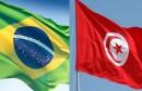 تونس البرازيل
