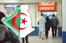 كوليرا-الجزائر