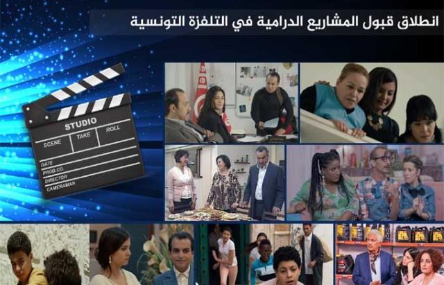 drama-tv