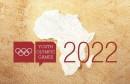 السنغال تستضيف دورة الألعاب الأولمبية للشباب