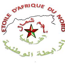جمعية نجم شمال افريقيا بمعتمدية سيدي بورويس