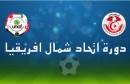 دورة اتحاد شمال افريقيا لكرة القدم