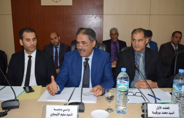 الدورة العادية الثالثة للنيابة الخصوصية للمجلس الجهوي للتنمية بولاية باجة