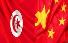 الصين و تونس