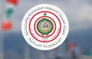 القمة العربية للتنمية الاقتصادية