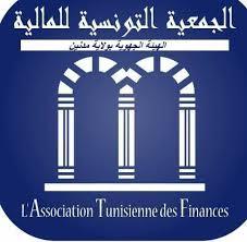 الجمعية التونسية للمالية