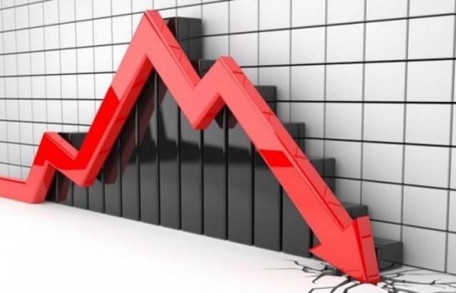 تراجع اقتصاد