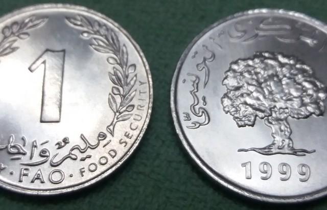 مليم-تونسي-640x411