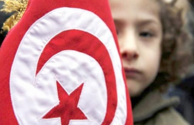 حقوق الطفل في تونس