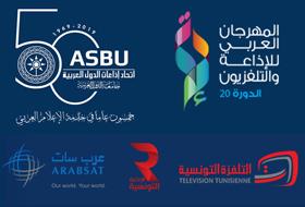 asbu_logo.fest_.20_ar-festival