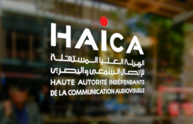 haica-640x411