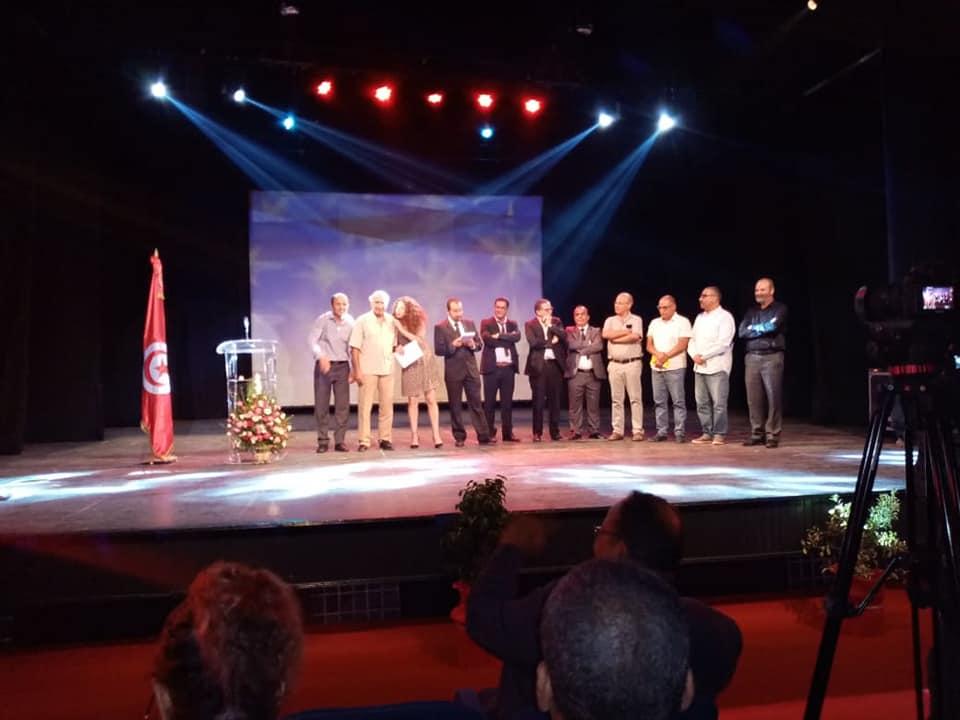 المهرجان الوطني للمسرح التونسي