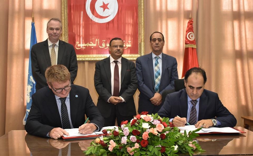 إبرام اتفاقية بين وزارة الفلاحة ومنظمة الفاو