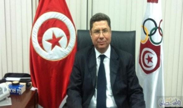 رئيس اللجنة الأولمبية التونسية