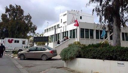 المركز الوطني لنقل الدم
