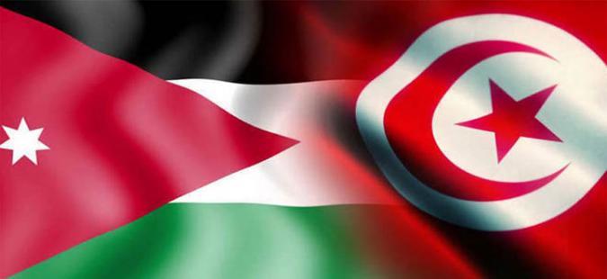 تونس الاردن