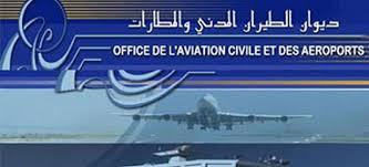 ديوان الطيران المدني و المطارات