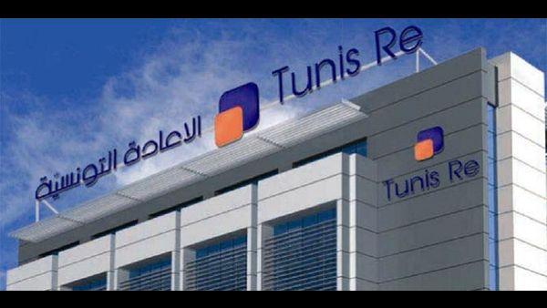 الشركة التونسية لاعادة التأمين