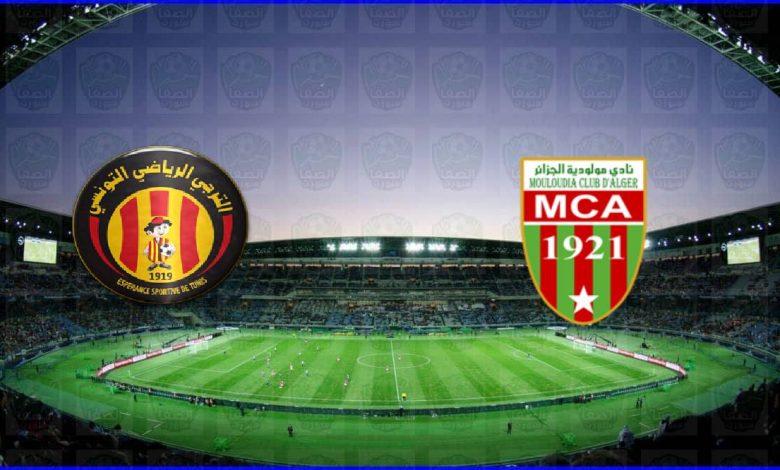 الترجي الرياضي و مولودية الجزائر