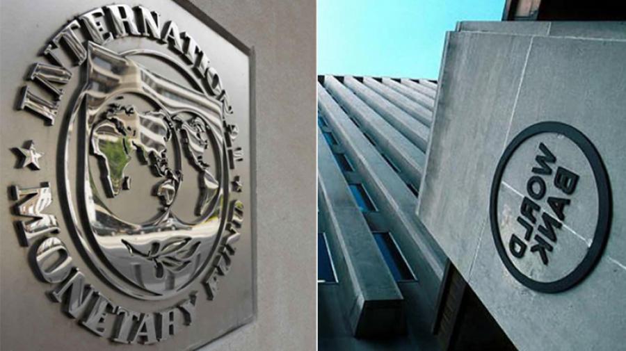 لجنة التنمية للبنك الدولي وصندوق النقد الدولي